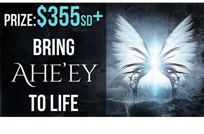 Bring Aheey to life competition